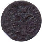 Полушка 1716, медь — Петр I, фото 1