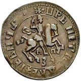 1 копейка 1717, медь — Петр I, фото 1
