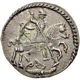 Алтын 1718, серебро (Ag 396) — Петр I, фото 1