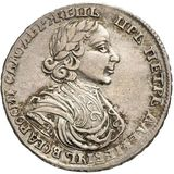 Полтина 1719, серебро (Ag 728) — Петр I, фото 1