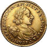 2 рубля 1723, золото (Au 781) — Петр I, фото 1