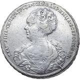 1 рубль 1725, серебро (Ag 728) — Екатерина I, фото 1