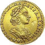 2 рубля 1725, золото (Au 781) — Петр I, фото 1