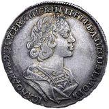 Полтина 1725, серебро (Ag 728) — Петр I, фото 1