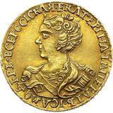 2 рубля 1726, золото (Au 781) — Екатерина I, фото 1