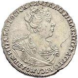 Полтина 1726, серебро (Ag 728) — Екатерина I, фото 1