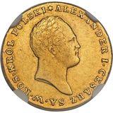 25 злотых 1817, золото (Au 917) — Александр I, фото 1