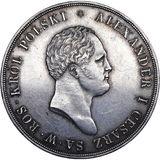 10 злотых 1820, серебро (Ag 868) — Александр I, фото 1