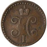 1/2 копейки 1846, медь — Николай I, фото 1