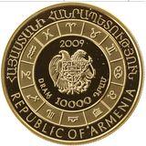 10000 драмов 2009, золото (Au 999) | Близнецы, фото 1