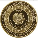 10000 драмов 2008, золото (Au 999) | Скорпион, фото 1