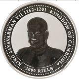 3000 риелей 2006, серебро (Ag 925) | Год собаки. Русский спаниель — Камбоджа, фото 1