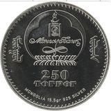 250 тугриков 2007, серебро (Ag 925) | Близнецы — Монголия, фото 1