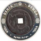 500 тенге 2004, серебро (Ag 925)   Деньга — Казахстан, фото 1