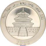10 юаней 2008, серебро (Ag 925) | Панда — Китай, фото 1