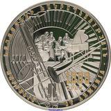1000 драмов 2010, серебро (Ag 925)   Джаз, фото 1