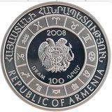 100 драмов 2008, серебро (Ag 925) | Дева, фото 1