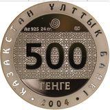 500 тенге 2004, серебро (Ag 925)   Мыслитель — Казахстан, фото 1