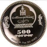 500 тугриков 2006, серебро (Ag 925) | Лебедь — Монголия, фото 1