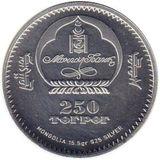 250 тугриков 2007, серебро (Ag 925) | Лев — Монголия, фото 1