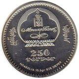 250 тугриков 2007, серебро (Ag 925) | Скорпион — Монголия, фото 1
