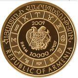 10000 драмов 2009, золото (Au 999) | Овен, фото 1