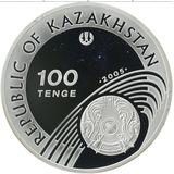 100 тенге 2005, серебро (Ag 925) | Лыжи — Казахстан, фото 1