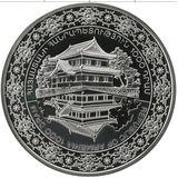 1000 драмов 2011, серебро (Ag 925) | Дзюдо, фото 1