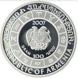 100 драмов 2007, серебро (Ag 925) | Рыбы, фото 1