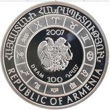 100 драмов 2007, серебро (Ag 925) | Козерог, фото 1