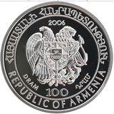100 драмов 2006, серебро (Ag 925) | Средиземноморская черепаха, фото 1