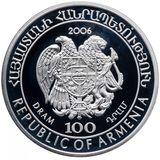 100 драмов 2006, серебро (Ag 925) | Кавказская лесная кошка, фото 1