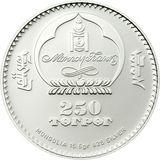 250 тугриков 2007, серебро (Ag 925) | Мытищинский вагоностроительный завод — Монголия, фото 1