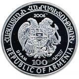 100 драмов 2006, серебро (Ag 925) | Закавказский бурый медведь, фото 1