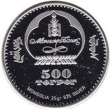 500 тугриков 2006, серебро (Ag 925) | Медведь Гоби — Монголия, фото 1