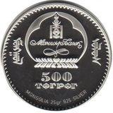 500 тугриков 2007, серебро (Ag 925) | Крыса — Монголия, фото 1