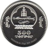 500 тугриков 2007, серебро (Ag 925) | Дракон — Монголия, фото 1