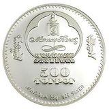 500 тугриков 2005, серебро (Ag 925) | Орлиная сова (бубо-бубо)  — Монголия, фото 1