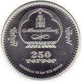250 тугриков 2007, серебро (Ag 925) | Водолей — Монголия, фото 1