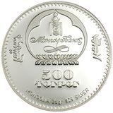 500 тугриков 2005, серебро (Ag 925) | Скорпион — Монголия, фото 1