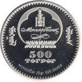 500 тугриков 2006, серебро (Ag 925) | Тушканчик — Монголия, фото 1