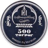 500 тугриков 2006, серебро (Ag 925) | Танцующая королева — Монголия, фото 1
