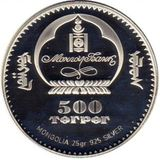 500 тугриков 2006, серебро (Ag 925) | Наездник — Монголия, фото 1