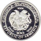 100 драмов 2006, серебро (Ag 925) | Ушастый ёж, фото 1