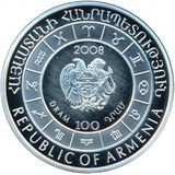 100 драмов 2008, серебро (Ag 925) | Весы, фото 1