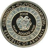 10000 драмов 2008, золото (Au 999) | Водолей, фото 1