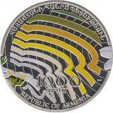 1000 драмов 2010, серебро (Ag 925)   Ромашка, фото 1