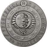 20 рублей 2009, серебро (Ag 925)   Телец — Беларусь, фото 1
