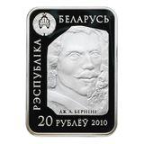 20 рублей 2010, серебро (Ag 925)   Святая Тереза — Беларусь, фото 1
