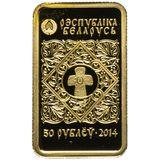 50 рублей 2014, золото (Au 999) | Казанская икона Богородицы — Беларусь, фото 1